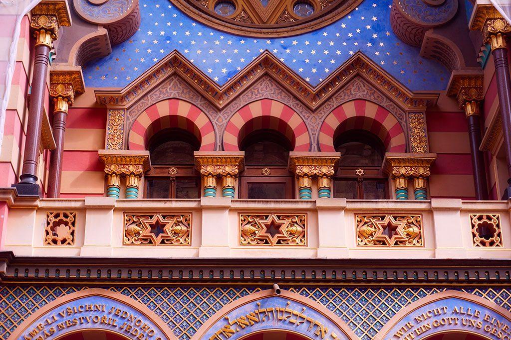 la Synagogue de Jérusalem à Prague