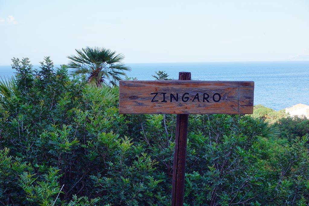 Entrée de la réserve naturelle du ZIngao